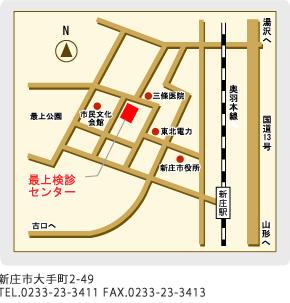 最上検診センターの地図