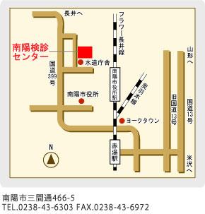 南陽検診センターの地図
