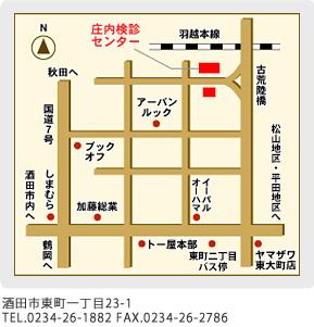 庄内検診センターの地図