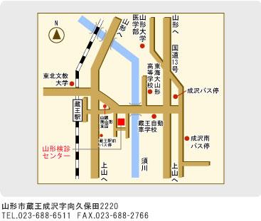 山形検診センターの地図