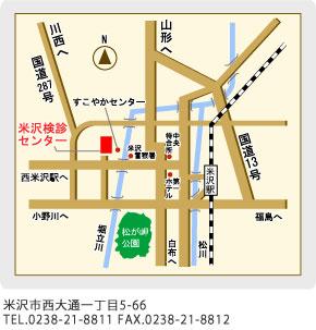 米沢検診センターの地図