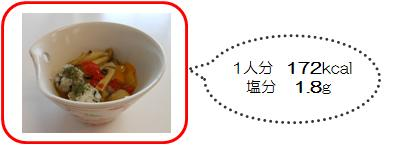 野菜たっぷり!!カレー味ライスin鶏だんご鍋