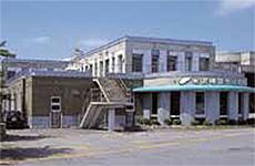 米沢検診センター